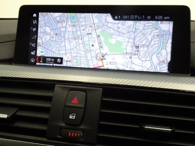 420iグランクーペ Mスピリット コンフォートアクセス アクテイブクルーズコントロール リヤビューカメラ パークディスタンスコントロール ドライバーアシスト フロントシートヒーター 18インチMスタースポークアロイホィール(8枚目)