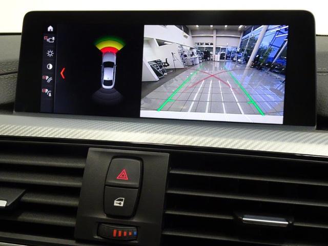420iグランクーペ Mスピリット コンフォートアクセス アクテイブクルーズコントロール リヤビューカメラ パークディスタンスコントロール ドライバーアシスト フロントシートヒーター 18インチMスタースポークアロイホィール(9枚目)