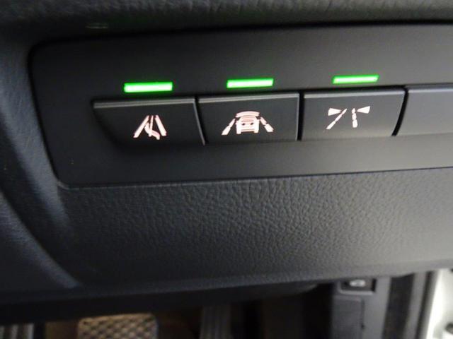 420iグランクーペ Mスピリット コンフォートアクセス アクテイブクルーズコントロール リヤビューカメラ パークディスタンスコントロール ドライバーアシスト フロントシートヒーター 18インチMスタースポークアロイホィール(12枚目)
