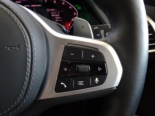 M50i ブラックレザー プラスパッケージ BMWディスプレイキー ソフトクローズドア 4ゾーンエアコンディショナー リヤビューカメラ パーキングアシストプラス ハイビームアシスタント ヘッドアップディスプレー(11枚目)
