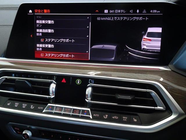M50i ブラックレザー プラスパッケージ BMWディスプレイキー ソフトクローズドア 4ゾーンエアコンディショナー リヤビューカメラ パーキングアシストプラス ハイビームアシスタント ヘッドアップディスプレー(12枚目)