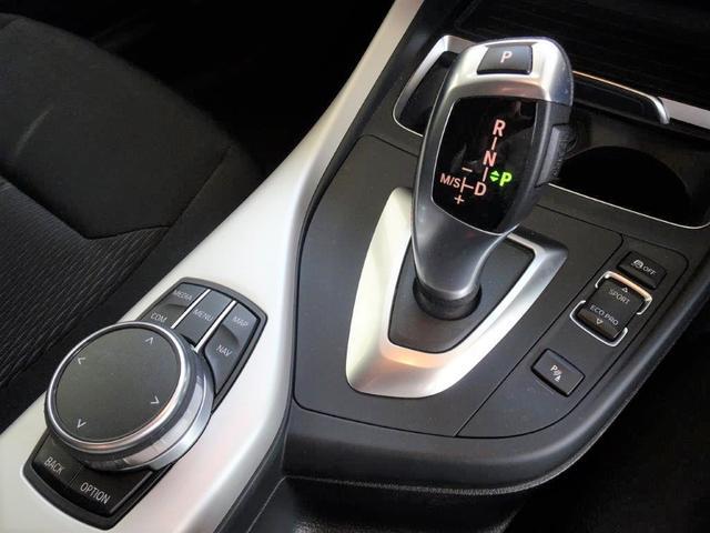 118i ドライバーアシスト ブレーキ機能付きクルーズコントロール リヤビューカメラ パークディスタンスコントロール ETC付きルームミラー 16インチVスポークライトアロイホィール(7枚目)