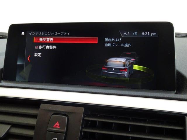 118i ドライバーアシスト ブレーキ機能付きクルーズコントロール リヤビューカメラ パークディスタンスコントロール ETC付きルームミラー 16インチVスポークライトアロイホィール(12枚目)