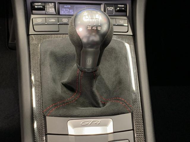 GT4 D車1オーナー スポーツクロノ 20AW カーボンS(10枚目)