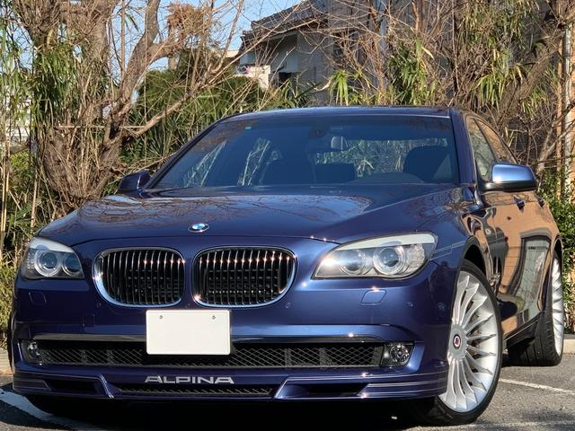 「BMWアルピナ」「アルピナ B7」「セダン」「神奈川県」の中古車20