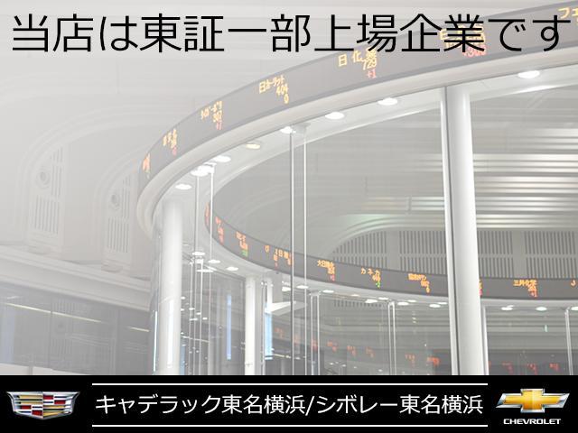 「キャデラック」「キャデラック ATS」「セダン」「東京都」の中古車24