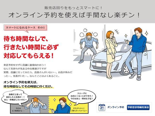 「キャデラック」「キャデラック ATS」「セダン」「東京都」の中古車32