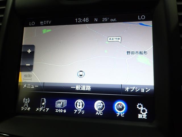 「クライスラー」「クライスラー 300」「セダン」「東京都」の中古車4