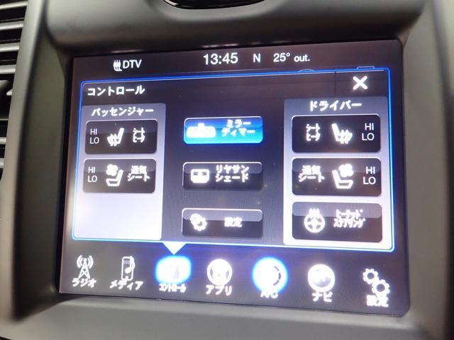 「クライスラー」「クライスラー 300」「セダン」「東京都」の中古車50