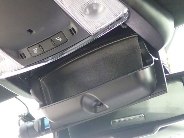 「クライスラー」「クライスラー 300」「セダン」「東京都」の中古車58