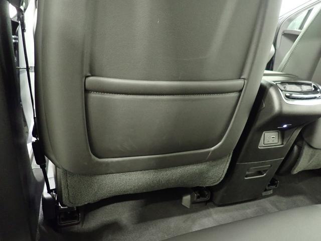 ナイトクルーズエディション 認定中古車保証 LEDヘッドライト SDナビ Bluetooth接続 フロントカメラ サイドカメラ バックカメラ レザーシート パワーシート 3列シート シートヒーター シートエアコン(46枚目)