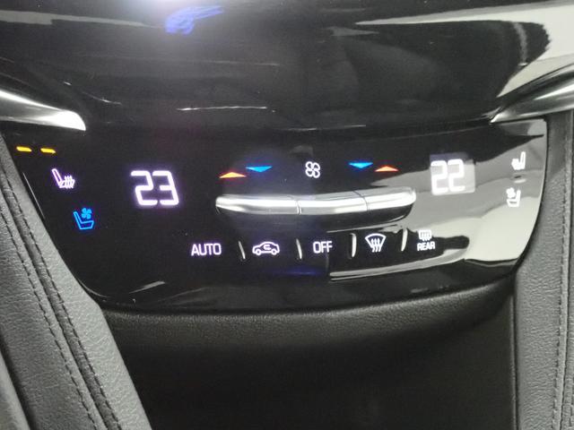 ナイトクルーズエディション 認定中古車保証 LEDヘッドライト SDナビ Bluetooth接続 フロントカメラ サイドカメラ バックカメラ レザーシート パワーシート 3列シート シートヒーター シートエアコン(61枚目)