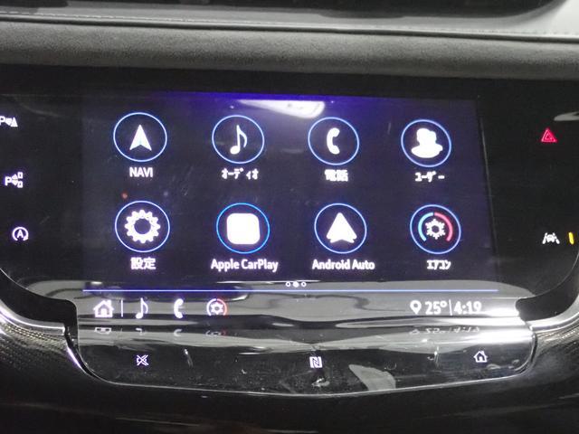ナイトクルーズエディション 認定中古車保証 LEDヘッドライト SDナビ Bluetooth接続 フロントカメラ サイドカメラ バックカメラ レザーシート パワーシート 3列シート シートヒーター シートエアコン(65枚目)