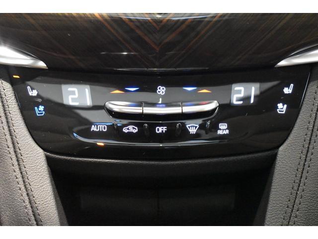 プラチナム 認定中古車保証 盗難防止装置付き 前後障害物センサー 純正20インチアルミホイール MTモード付9AT レーンアシスト パークアシスト 4WD ステアリングヒーター ワンオーナー(13枚目)