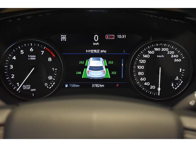 プラチナム 認定中古車保証 盗難防止装置付き 前後障害物センサー 純正20インチアルミホイール MTモード付9AT レーンアシスト パークアシスト 4WD ステアリングヒーター ワンオーナー(14枚目)