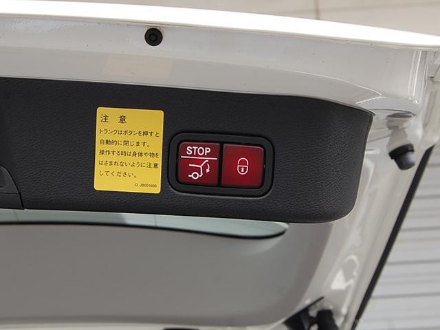 メルセデス・ベンツ M・ベンツ GLE350d 4マチックスポーツ SR付