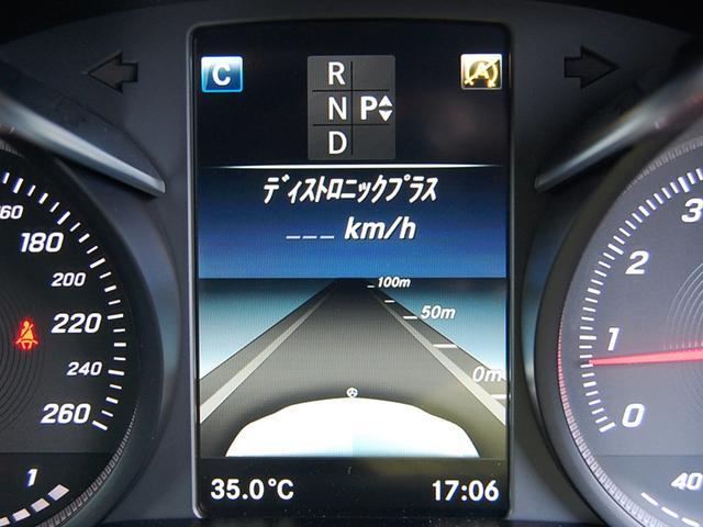 メルセデス・ベンツ M・ベンツ C180クーペ レーダーセーフティPKG ベーシックPKG
