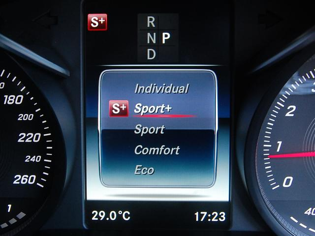 メルセデス・ベンツ M・ベンツ GLC220d 4マチックスポーツ