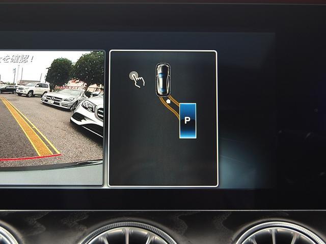 メルセデス・ベンツ M・ベンツ E200 クーペ スポーツ レザーパッケージ