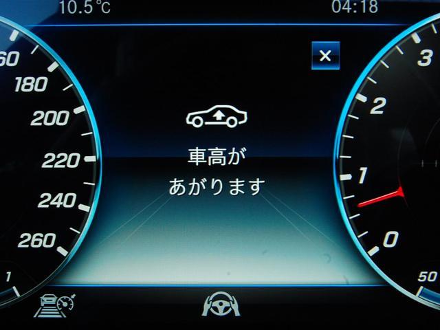 S400AMGライン 左Hレザーエクスクルーシブ コネクト付(17枚目)