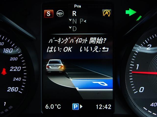 メルセデス・ベンツ M・ベンツ C220d ローレウスエディション コネクト付