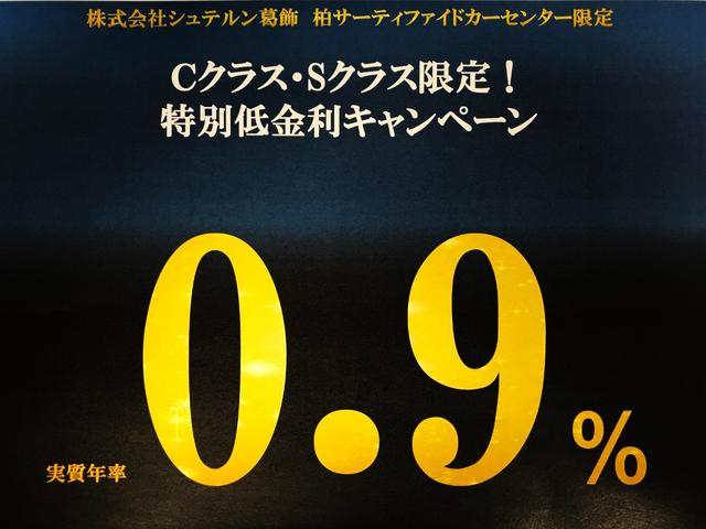 S450 AMGラインプラス ベーシックパッケージ(2枚目)