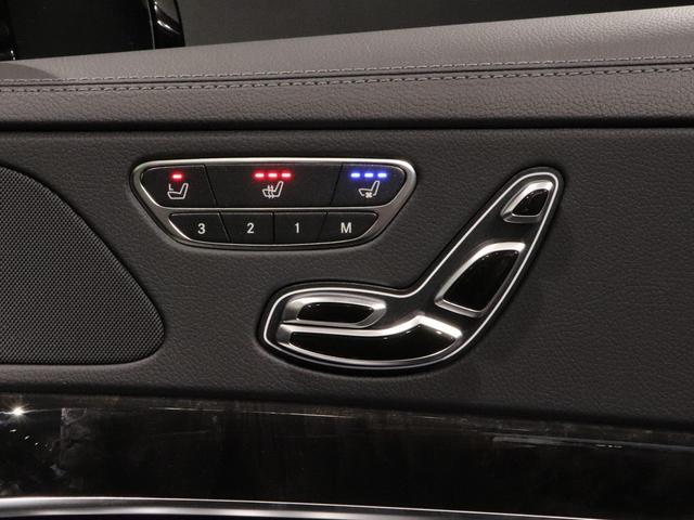 S450 AMGラインプラス ベーシックパッケージ(16枚目)