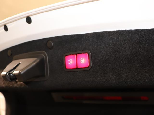 S450 AMGラインプラス ベーシックパッケージ(20枚目)