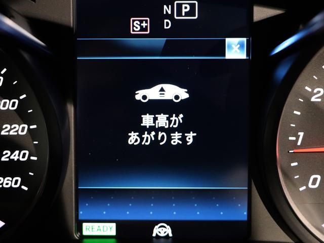 C200アバンギャルドAMGライン レーダーセーフティPKG(13枚目)