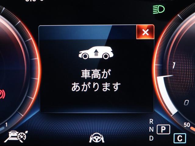 C220dワゴン アバンG AMGライン エクス パノラ(15枚目)