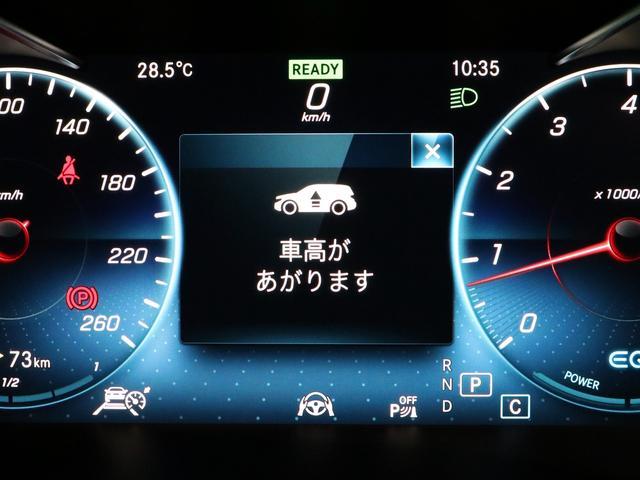 C200ワゴンアバンG AMGライン レーダー エクス 赤革(13枚目)