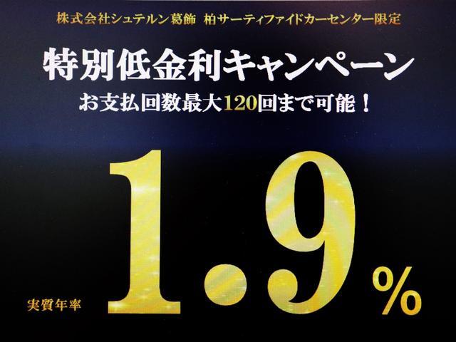 C43 4マチック カブリオレ 本革ベージュ 青幌(2枚目)