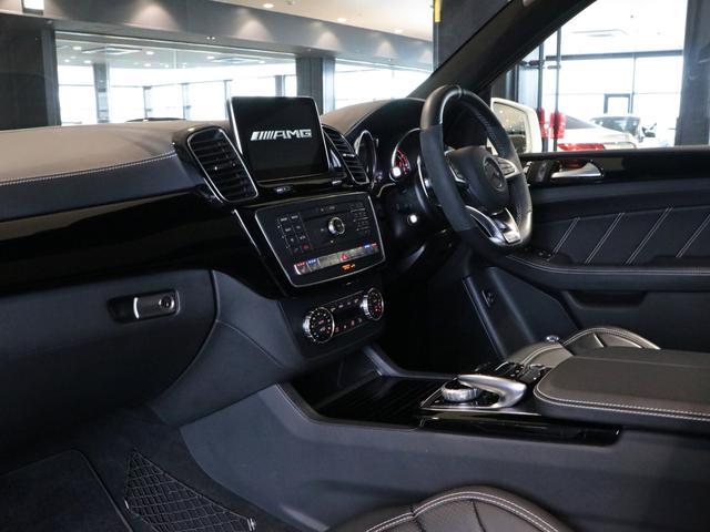 GLE63 S 4マチック 認定中古車保証2年(9枚目)