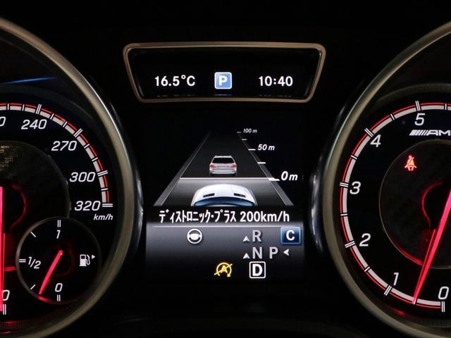 GLE63 S 4マチック 認定中古車保証2年(11枚目)