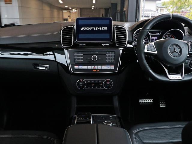 GLE63 S 4マチック 認定中古車保証2年(12枚目)