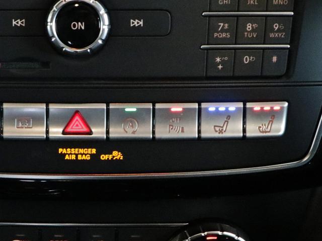 GLE63 S 4マチック 認定中古車保証2年(13枚目)