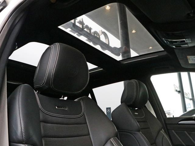 GLE63 S 4マチック 認定中古車保証2年(17枚目)