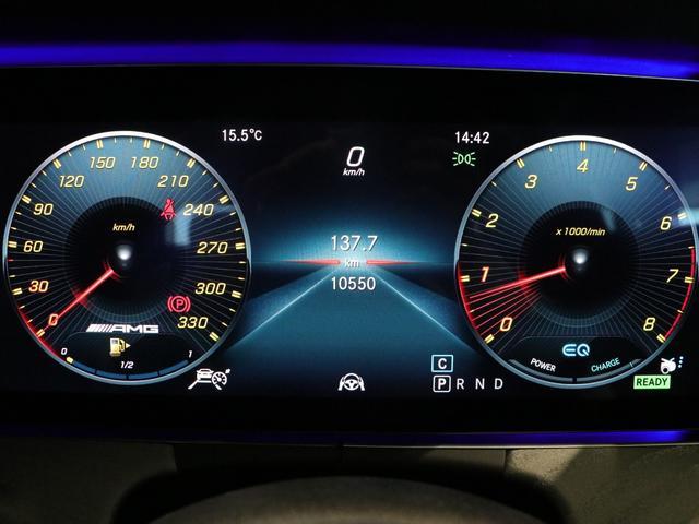 「その他」「GT 4ドアクーペ」「セダン」「千葉県」の中古車12