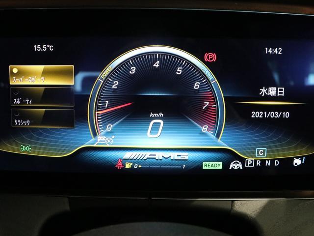「その他」「GT 4ドアクーペ」「セダン」「千葉県」の中古車18