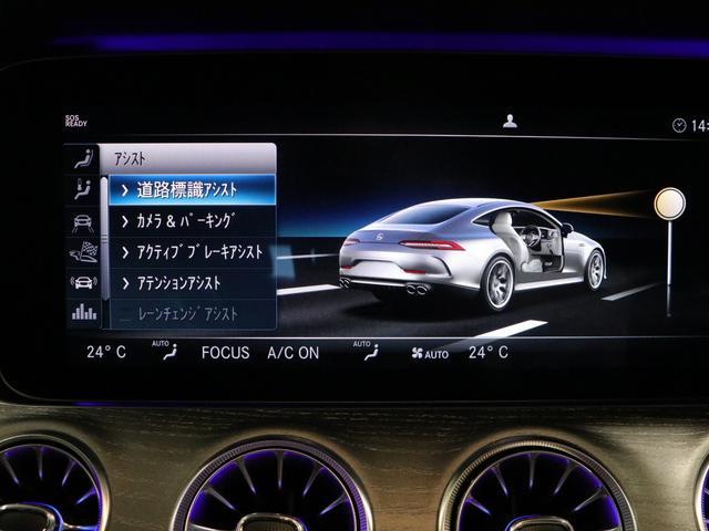 「その他」「GT 4ドアクーペ」「セダン」「千葉県」の中古車25