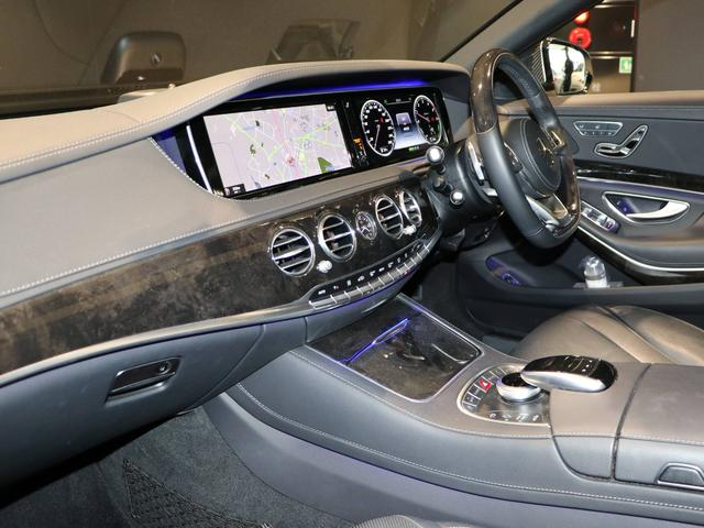 S300h AMGライン ラグジュアリーパッケージ 認定保証2年(7枚目)