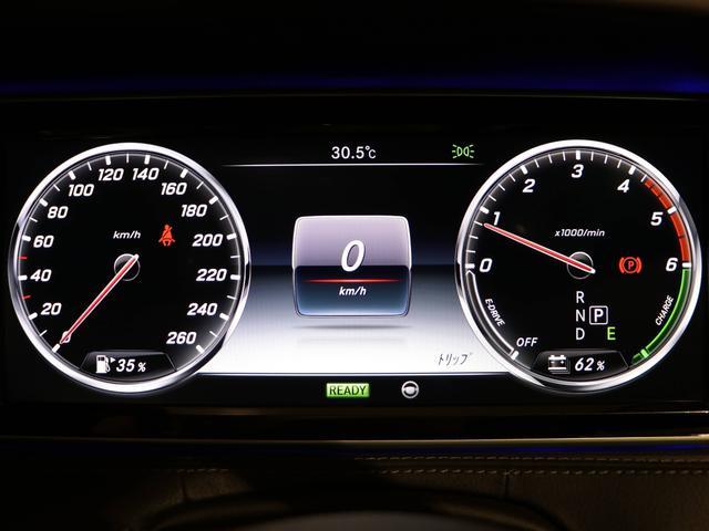 S300h AMGライン ラグジュアリーパッケージ 認定保証2年(9枚目)