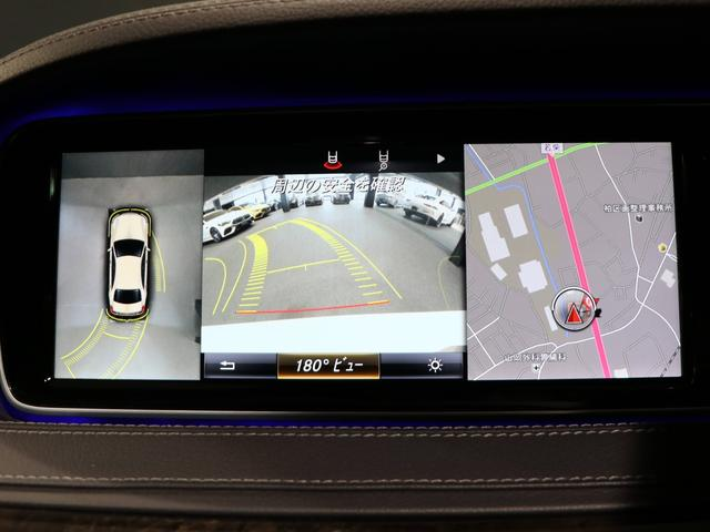 S300h AMGライン ラグジュアリーパッケージ 認定保証2年(10枚目)