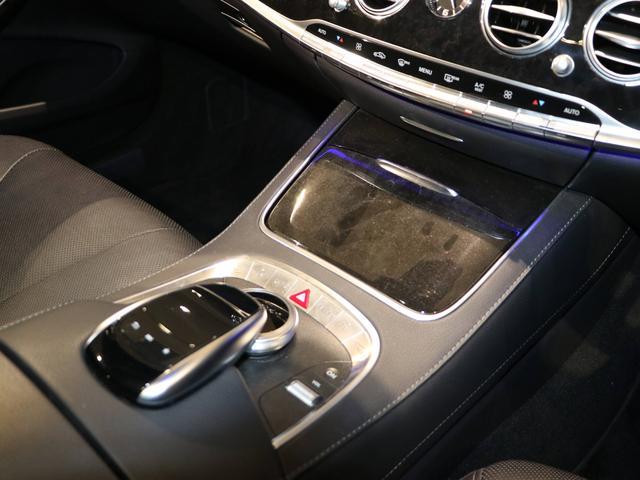 S300h AMGライン ラグジュアリーパッケージ 認定保証2年(11枚目)