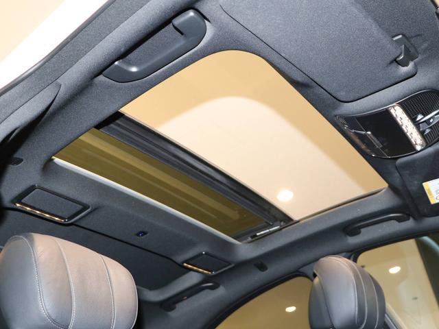 S300h AMGライン ラグジュアリーパッケージ 認定保証2年(18枚目)