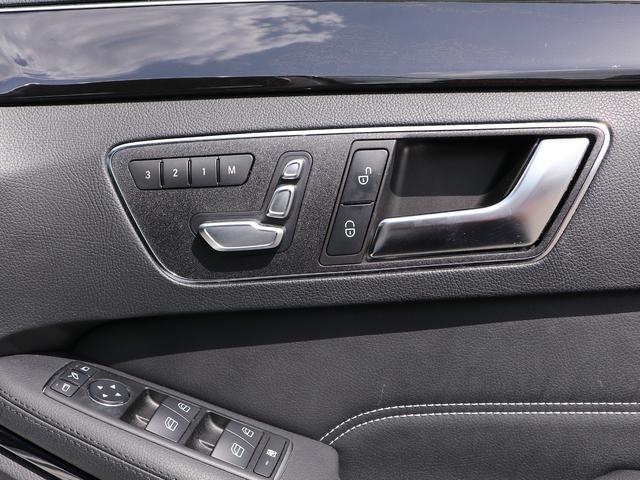 E350 ブルーテック アバンギャルド AMGスポーツパッケージ 本革シート 認定保証1年(10枚目)