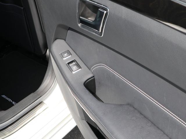 E350 ブルーテック アバンギャルド AMGスポーツパッケージ 本革シート 認定保証1年(14枚目)