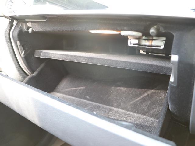 E350 ブルーテック アバンギャルド AMGスポーツパッケージ 本革シート 認定保証1年(20枚目)