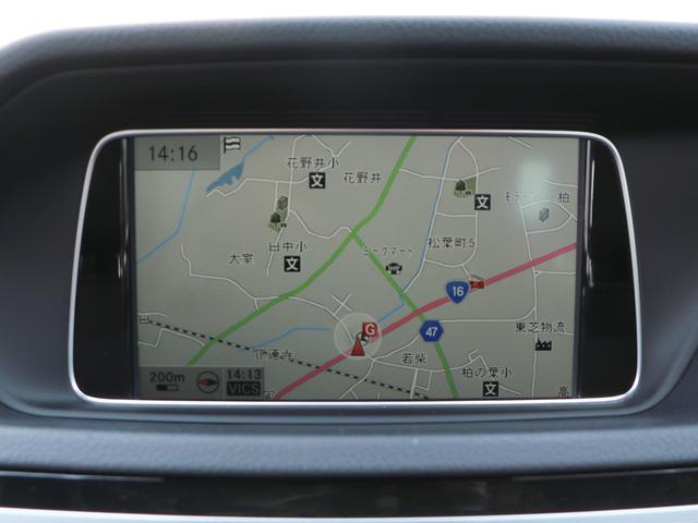 E350 ブルーテック アバンギャルド AMGスポーツパッケージ 本革シート 認定保証1年(23枚目)