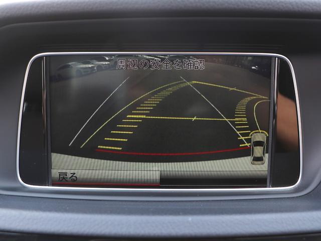 E350 ブルーテック アバンギャルド AMGスポーツパッケージ 本革シート 認定保証1年(24枚目)